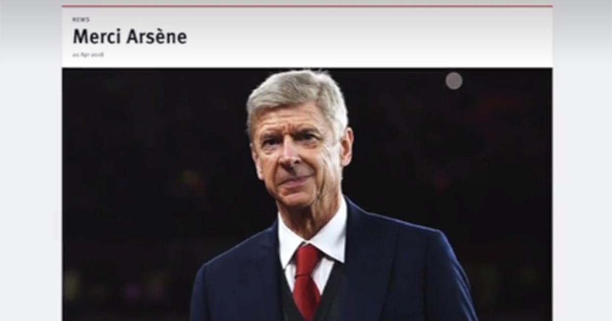 L'addio dopo 22 anni: Wenger lascia l'Arsenal