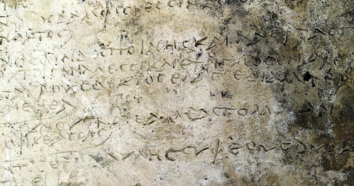 Ritrovamento incredibile: questi i primi versi dell'Odissea