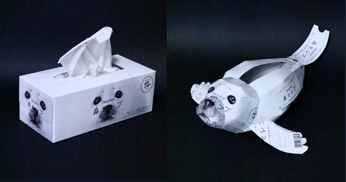 Come trasformare le confezioni dei prodotti usati in opere d'arte