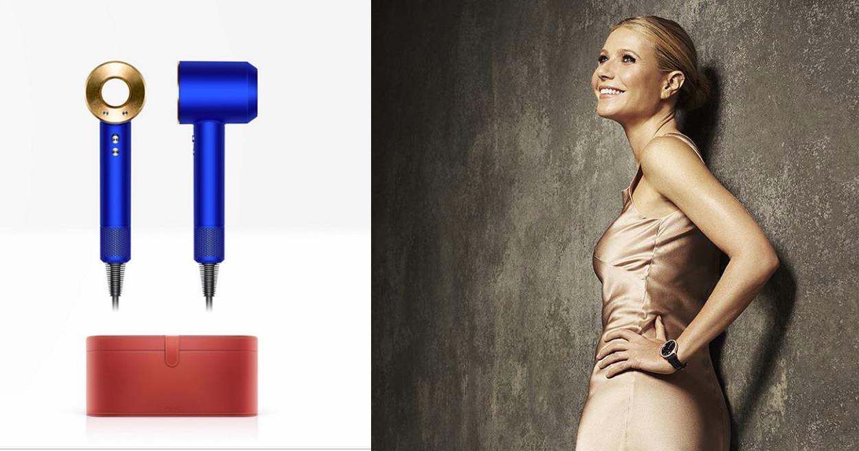 Sul sito di Gwyneth Paltrow potete comprare un asciugacapelli laminato in oro a 24 carati