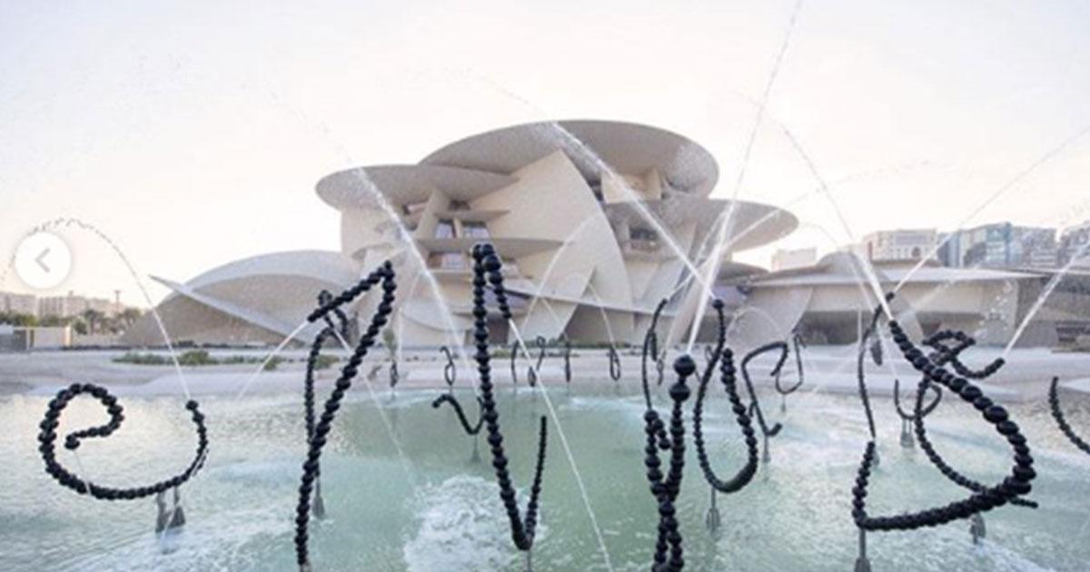 Inaugurata 'la rosa nel deserto': il National Museum of Qatar apre al pubblico