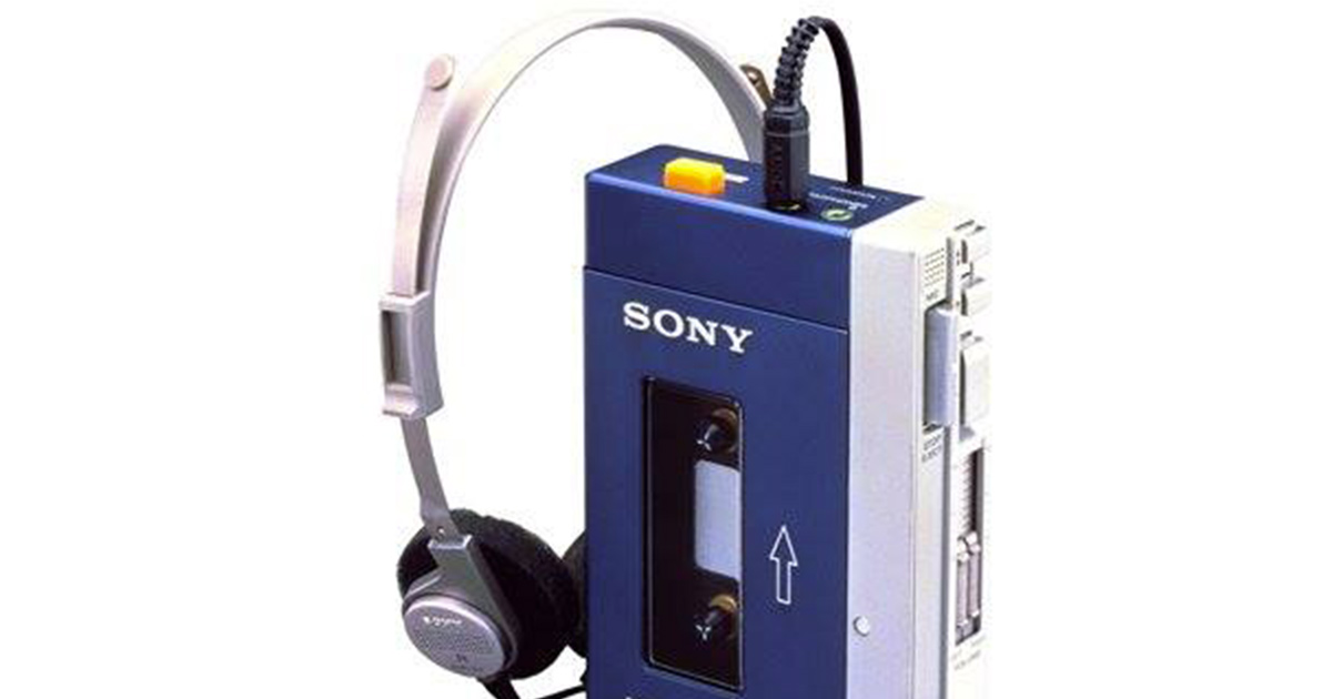 Il mangianastri anni 80' in versione Bluetooth