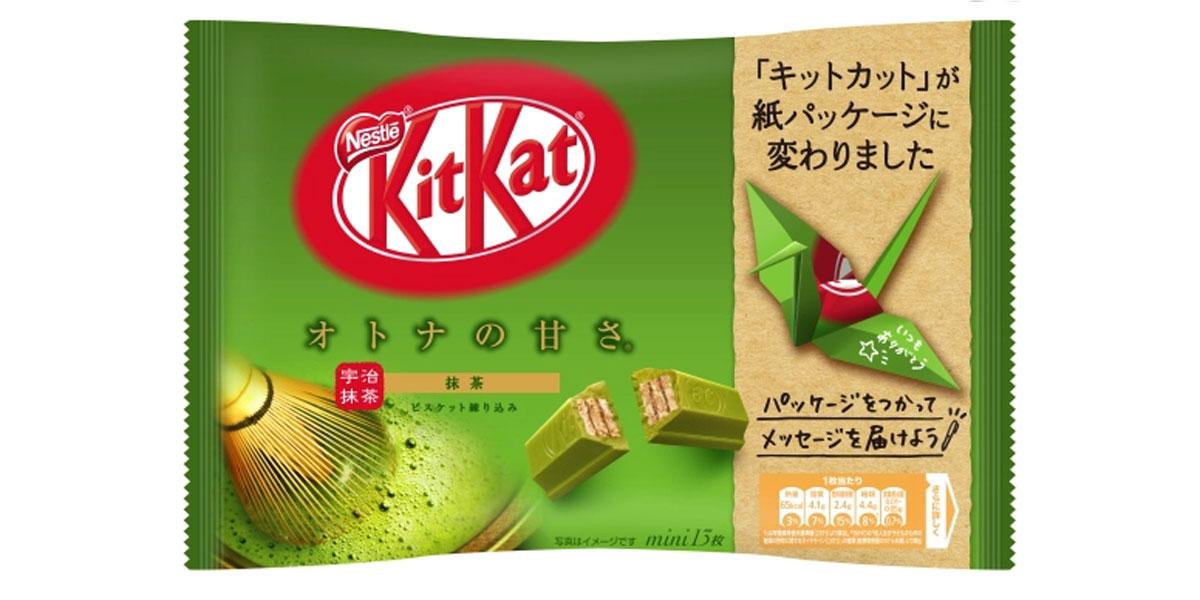 Il Kit Kat abbandona la plastica e con le confezioni si potranno fare gli origami