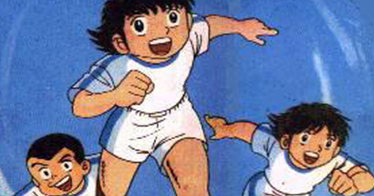 Il creatore di 'Holly e Benji' confessa: 'Oliver Hutton è proprio Maradona'